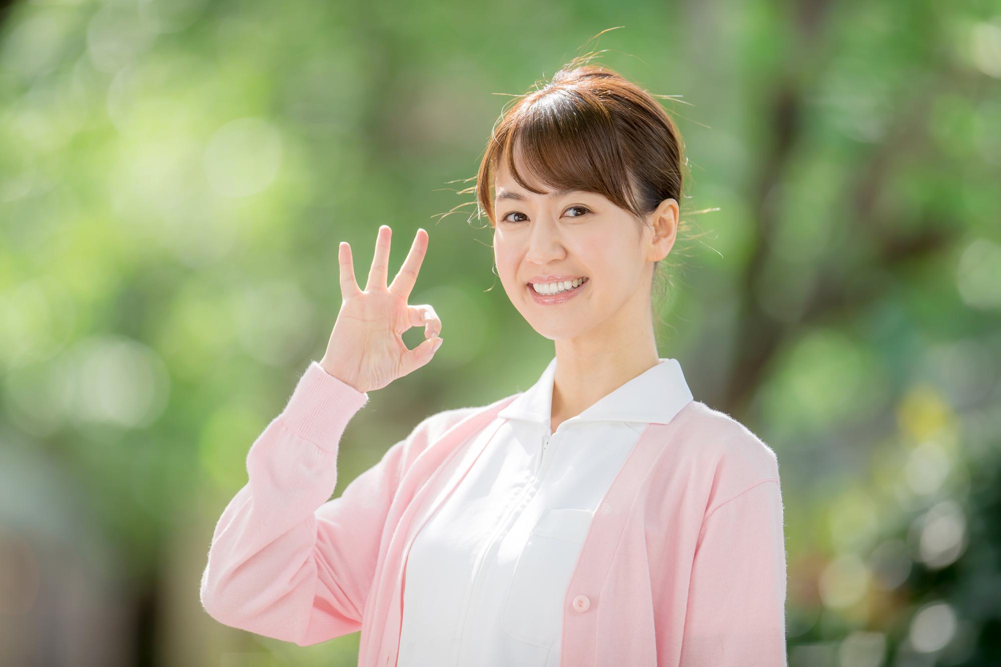 大阪の看護師バイト求人を探す